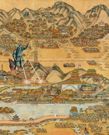 Alternate Histories of the World (Beijing)